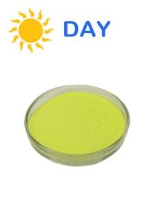 Triple glow yellow powder - day